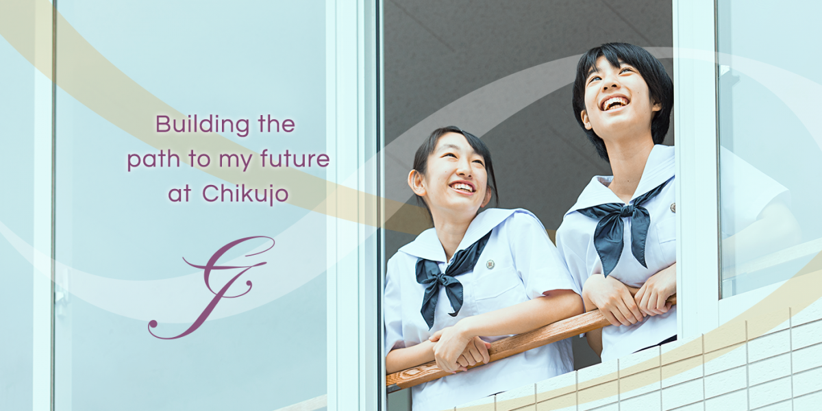 Building the path to my future at Chkujo