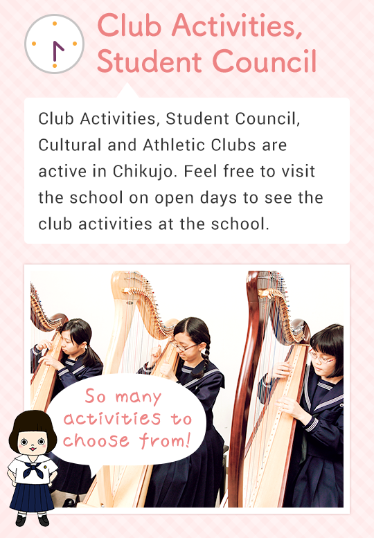 Club Activities, Student Council, Cultural and Athletic Clubs are active in Chikujo. Feel free to visit the school on open days to see for yourself the club activities at the school. So many activities to choose from!